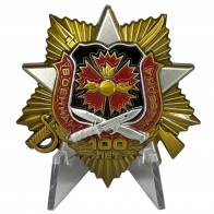 Орден к 100-летию Военной разведки на подставке