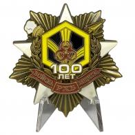 Орден к 100-летию Войск РХБЗ на подставке