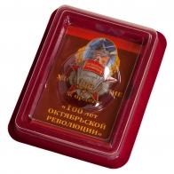 Орден к 100-летнему юбилею Октябрьской революции