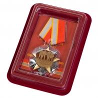 Орден к 100-летнему юбилею СССР