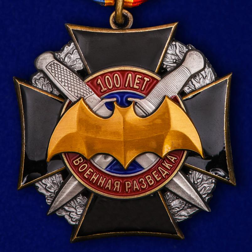 Купить орден к 100-летнему юбилею Военной разведки (на колодке)