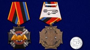 Орден к 100-летнему юбилею Военной разведки (на колодке) - сравнительный вид
