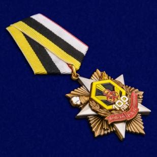 Орден к 100-летнему юбилею войск РХБЗ в красивом футляре из флока - общий вид