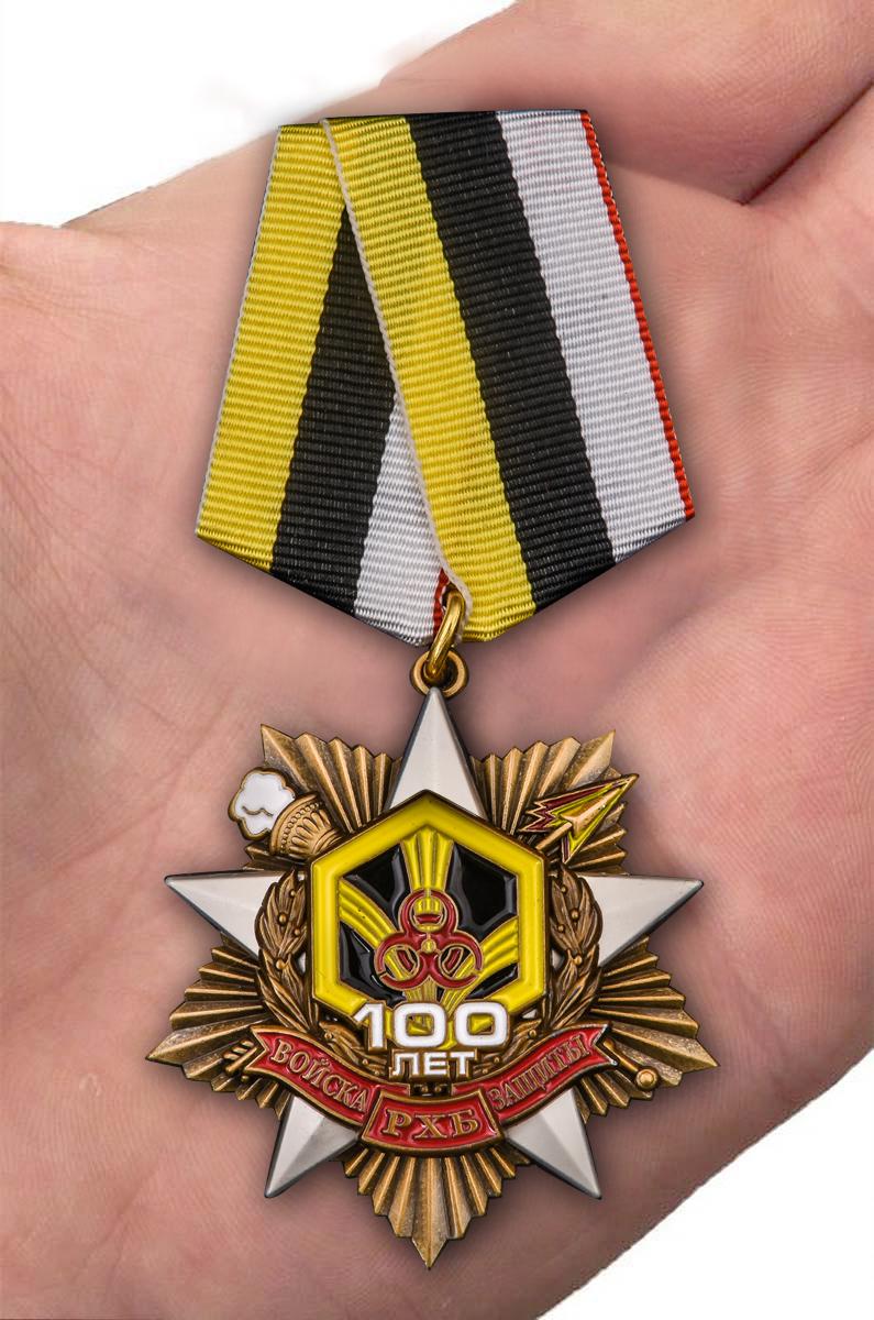 Орден к 100-летнему юбилею войск РХБЗ в красивом футляре из флока - вид на ладони