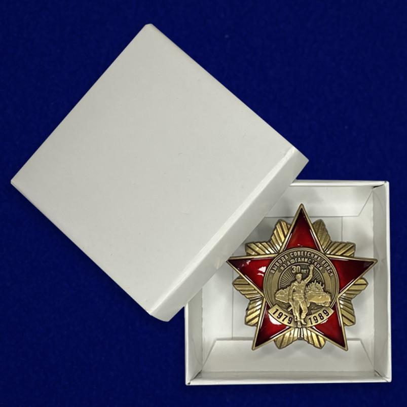 Орден к 30-летию вывода Советских войск из Афганистана с доставкой