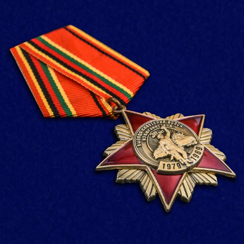 Орден к 30-летию вывода Советских войск из Афганистана (на колодке) от Военпро