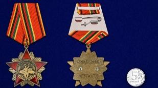 Заказать орден к 30-летию вывода Советских войск из Афганистана (на колодке)