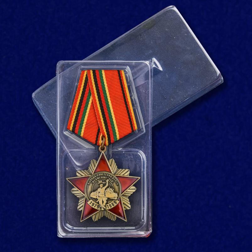 Орден к 30-летию вывода Советских войск из Афганистана (на колодке) в футляре