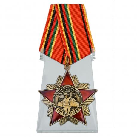 Орден к 30-летию вывода Советских войск из Афганистана на подставке