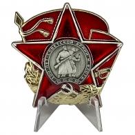 Орден к юбилею Красной Армии на подставке