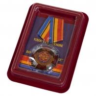 Орден к юбилею Военной разведки 100 лет