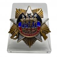 Орден к юбилею Военной разведки на подставке