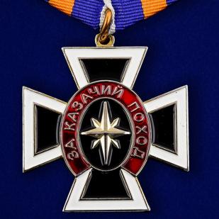 """Орден казаков """"За казачий поход"""" -лицевая сторона"""