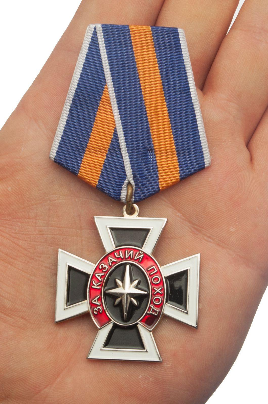 """Орден казаков """"За казачий поход"""" -внешний вид"""