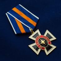 """Награда казаков - крест """"За казачий поход"""""""