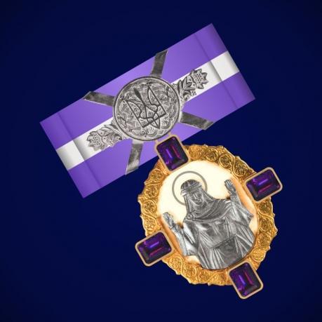 Орден княгини Ольги 2 степени
