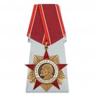 Орден КПРФ Партийная доблесть на подставке