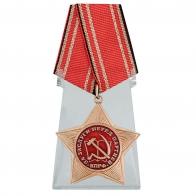 Орден КПРФ За заслуги перед партией на подставке