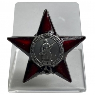 Орден Красной Звезды на подставке