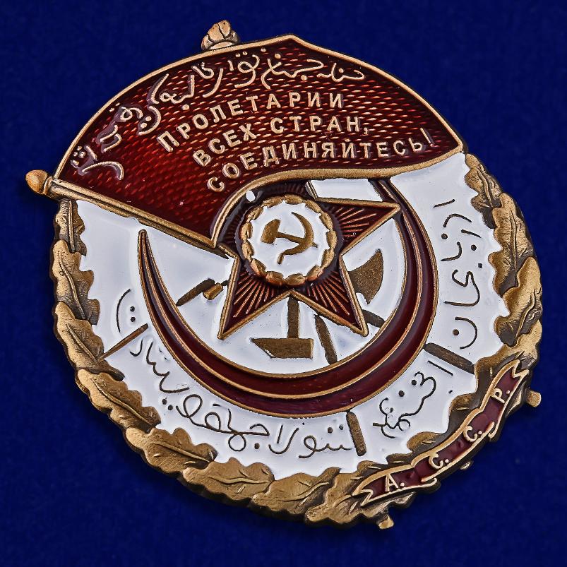 """Орден """"Красное Знамя"""" Азербайджанской ССР"""