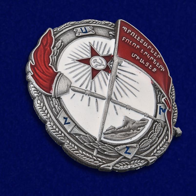 Купить муляж ордена Красного Знамени Армянской ССР