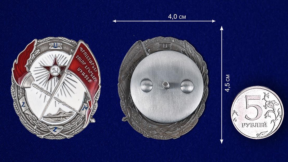 Муляж ордена Красного Знамени Армянской ССР по выгодной цене