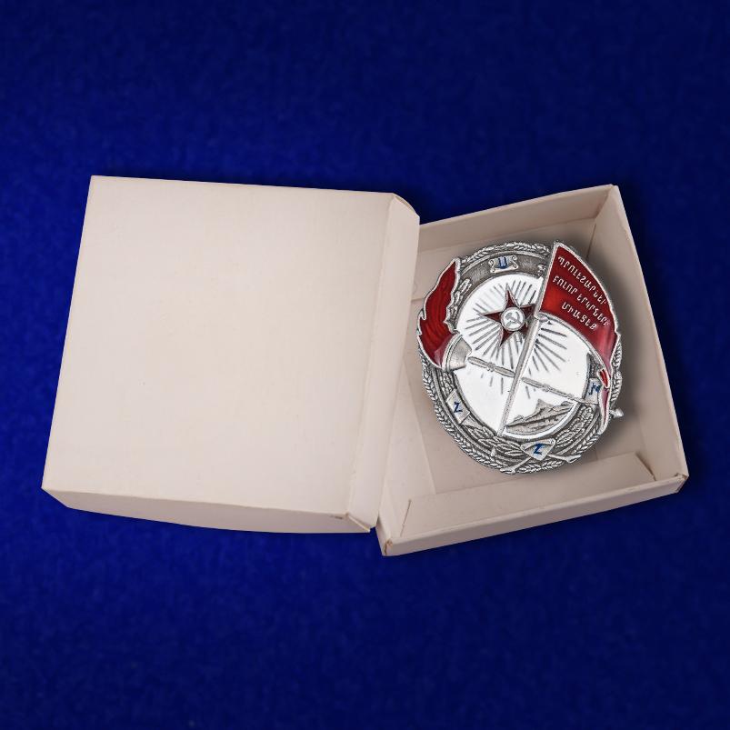 Орден Красного Знамени Армянской ССР с доставкой