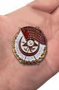 Копия ордена Красного Знамени Азербайджанской ССР по выгодной цене