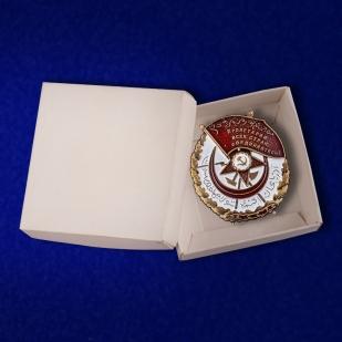 Орден Красного Знамени Азербайджанской ССР с доставкой