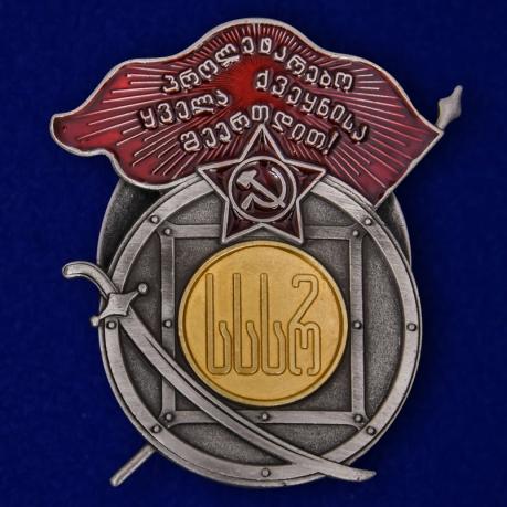 Орден Красного Знамени Грузинской ССР