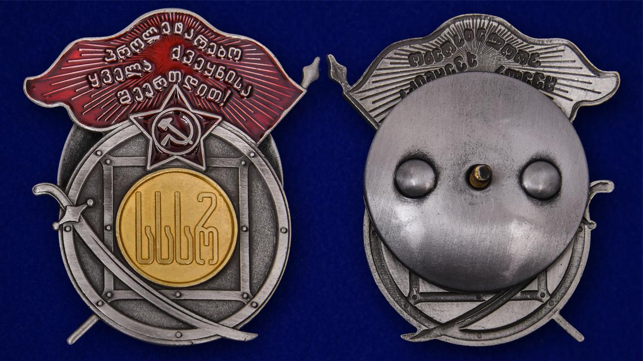 Орден Красного Знамени Грузинской ССР - аверс и реверс