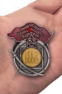 Заказать муляж ордена Красного Знамени Грузинской ССР