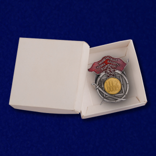 Орден Красного Знамени Грузинской ССР с доставкой