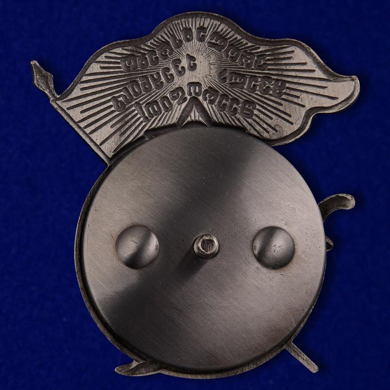 Высококачественная копия ордена Красного Знамени Грузинской ССР