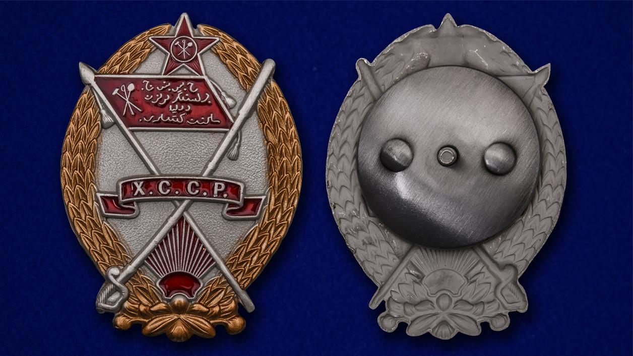 Муляж ордена Красного Знамени Хорезмской ССР
