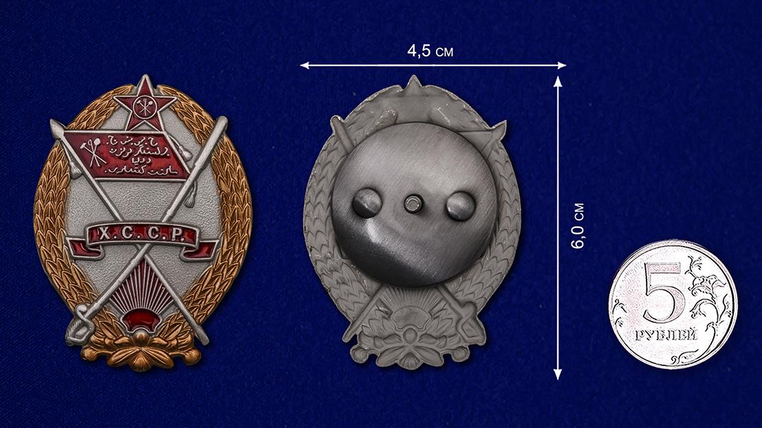 Орден Красного Знамени Хорезмской ССР - размер