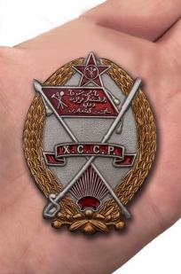 Заказать реплику ордена Красного Знамени Хорезмской ССР