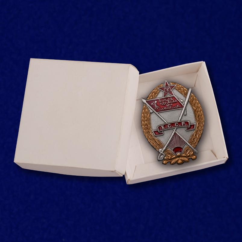 Орден Красного Знамени Хорезмской ССР с доставкой