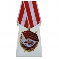 Орден Красного знамени на подставке