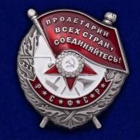 Копии орденов и медалей СССР купить в Военпро
