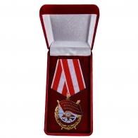 Орден Красного Знамени СССР - высокоточная реплика