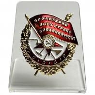Орден Красного Знамени СССР на подставке
