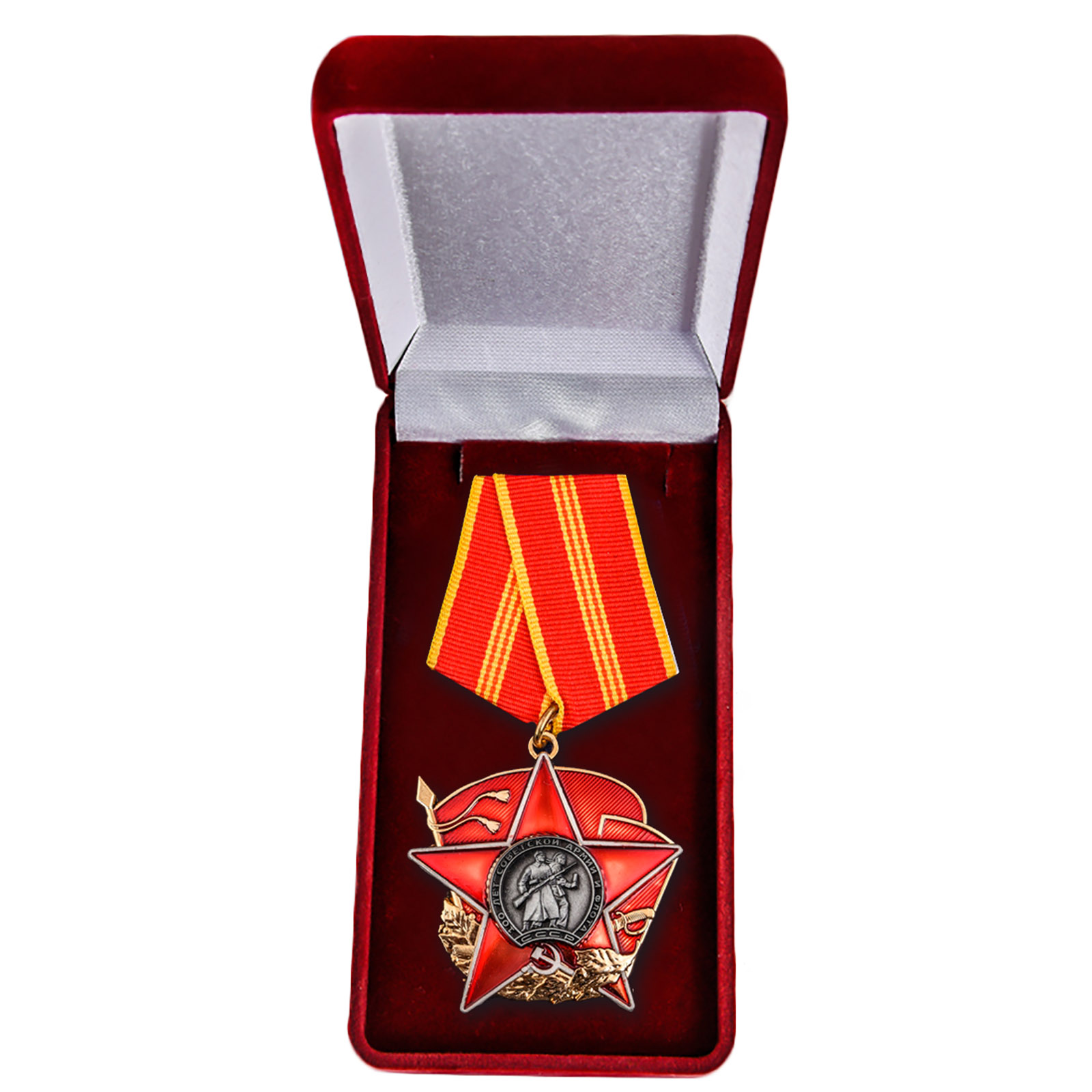 Орден Красной Армии - 100 лет в футляре