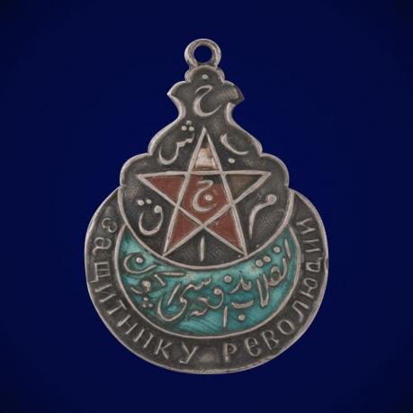 Орден Красной звезды Бухарской Народной Советской республики 3 степени