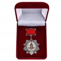 Орден Кутузова 1 степени в футляре