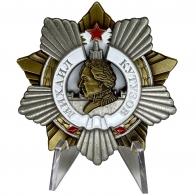 Орден Кутузова 1 степени на подставке