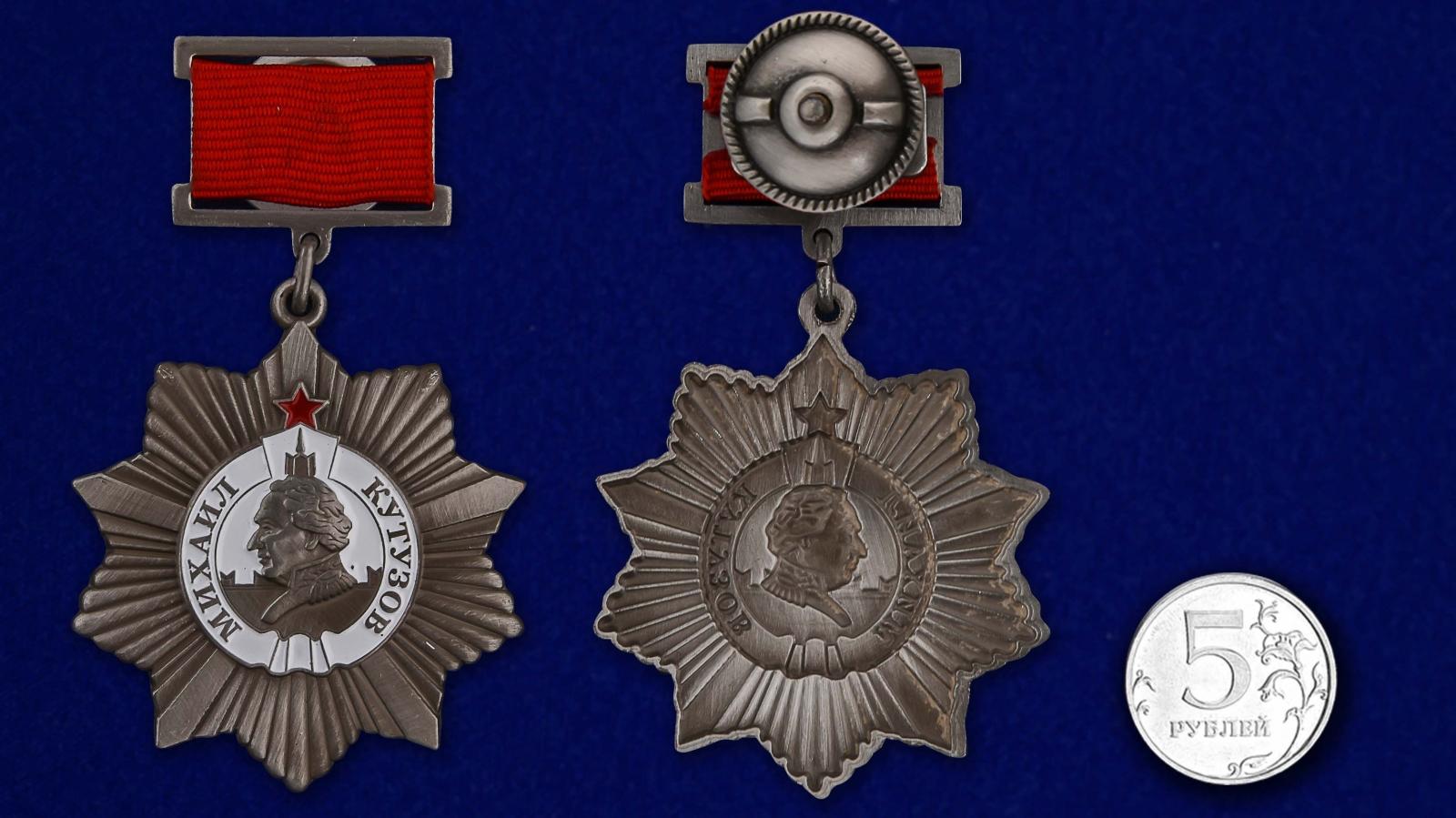 Муляжа ордена Кутузова II степени (на колодке)