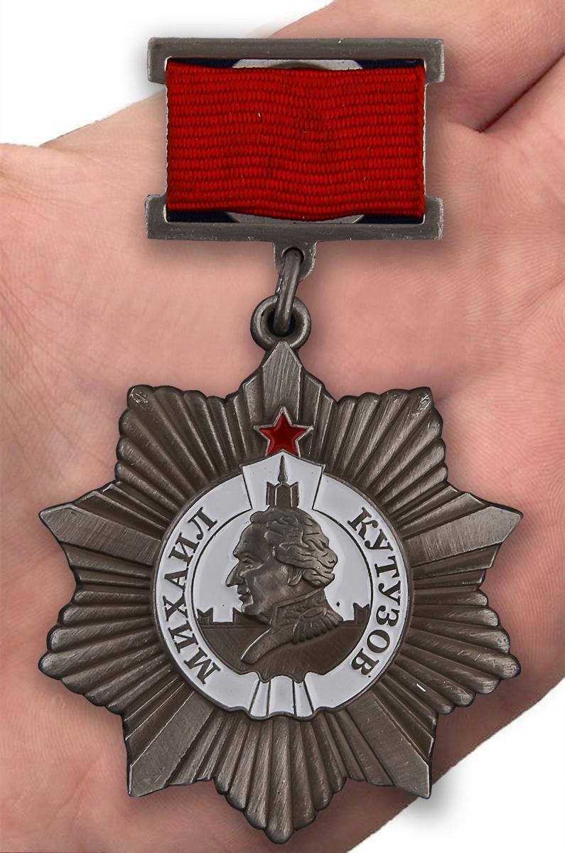Орден Кутузова II степени (на колодке) в качестве репродукции