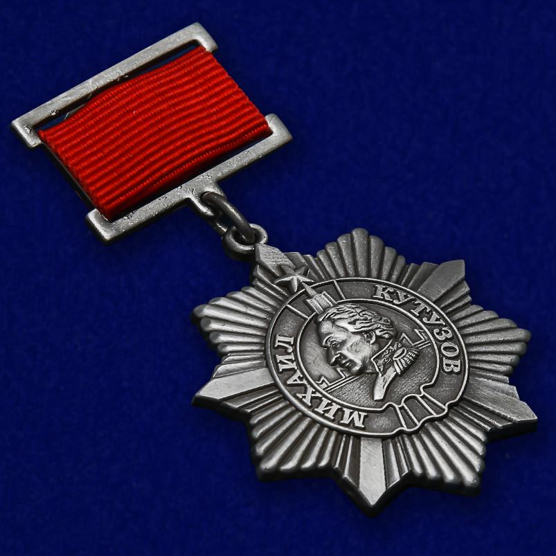 Репродукция ордена Кутузова III степени на колодке