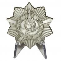 Орден Кутузова 3 степени на подставке